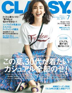 女性ファッション雑誌「CLASSY」の取材を受けました♡